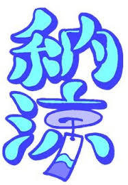 yjimage[1] (4)