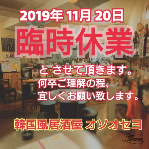 19-11-17-21-09-57-513_deco