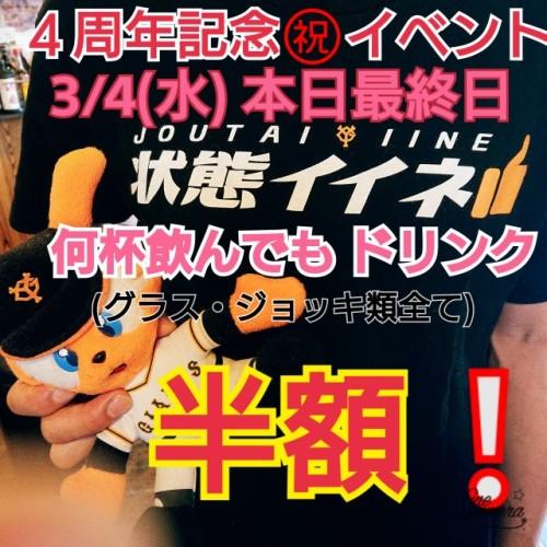 20-03-04-12-15-10-137_deco (002)